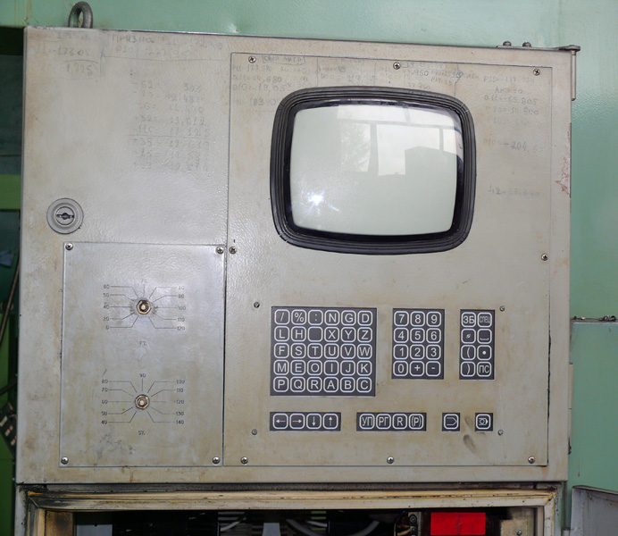 система чпу 2с42 61 руководство для оператора